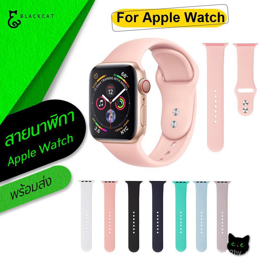 โค้ดลด10% สาย Applewatch Series 5/4/3/2/1 สายนาฬิกา applewatch สาย apple watch apple watch band สายนาฬิกาซิลิโคน 57HP