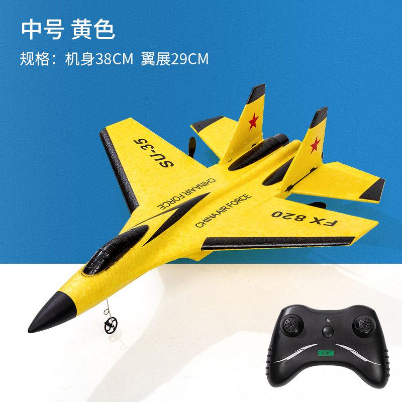 เด็กRCเครื่องบินจมูกเครื่องบินขนาดใหญ่เครื่องบินรบรุ่นเครื่องร่อนโฟมรุ่นของเล่นไฟฟ้า