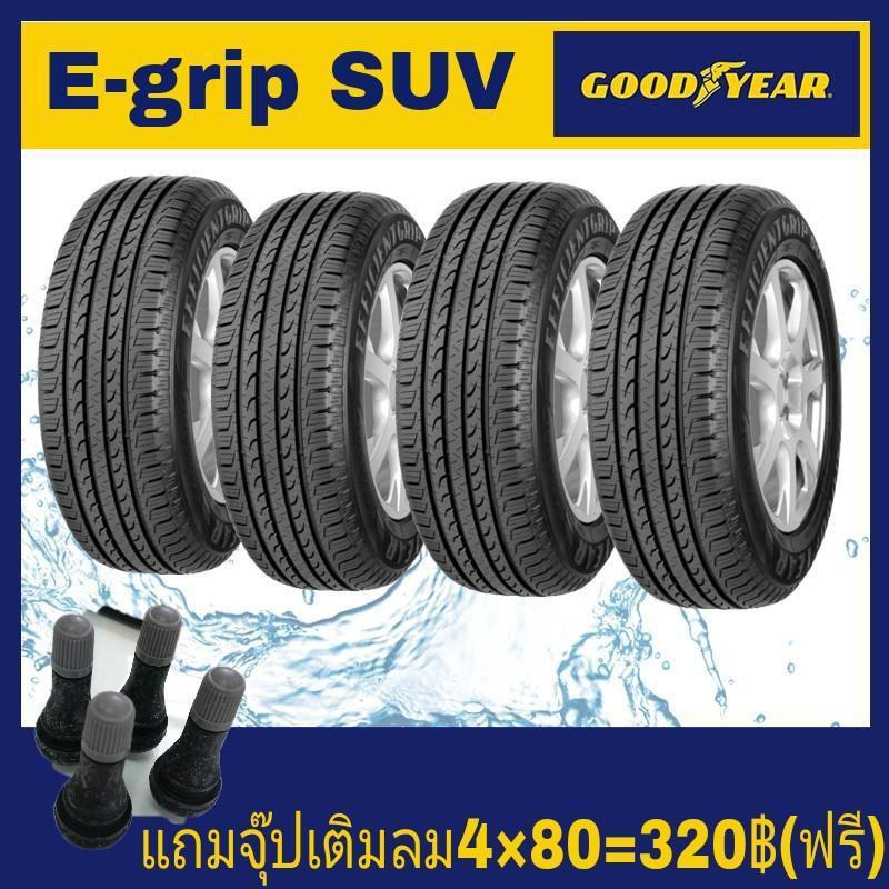 Goodyear ยางรถยนต์ 265/50R20 รุ่น Efficientgrip Suv(4เส้น)