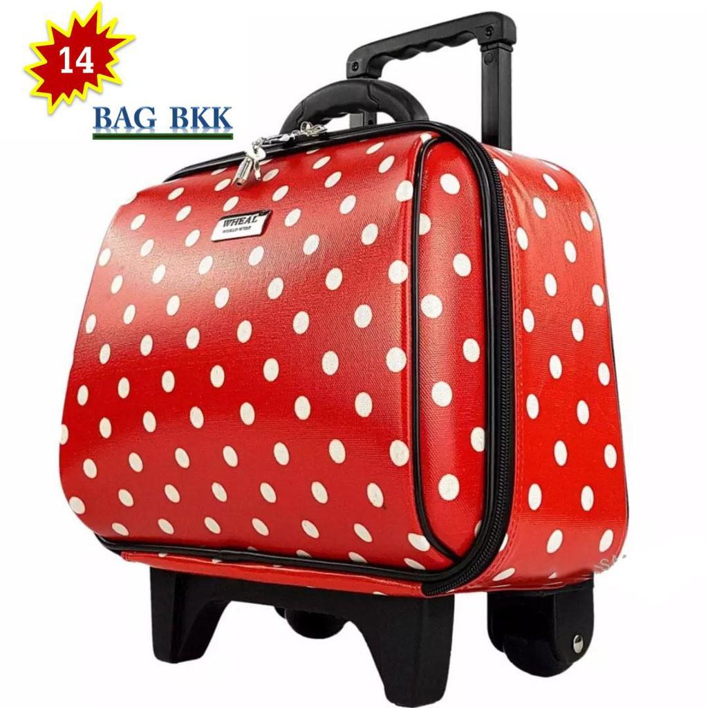 ◇☸❐BAG BKK Luggage กระเป๋าเดินทางล้อลาก Wheal คุณภาพดี 14 นิ้ว 2 ล้อ Code F7719-14Dot