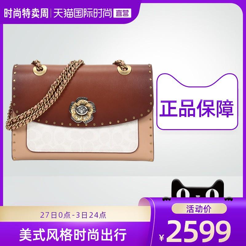 【ตรง】CoachCOACH สุภาพสตรีเคลือบใบผ้าหนัง Camellia กระเป๋าสะพาย 29416