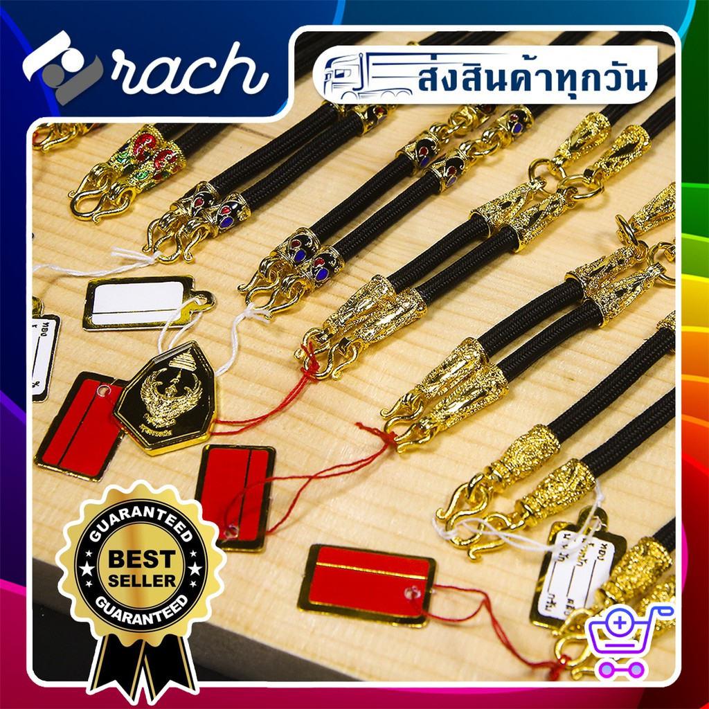 สร้อยคอเชือกร่ม ยาว 26 นิ้ว สำหรับห้อยพระ  ตะขอทอง  ชุบทอง สินค้าขายดี ราคาถูก สวยมาก รายละเอียดดี มีหลายแบบ พร้อมส่ง