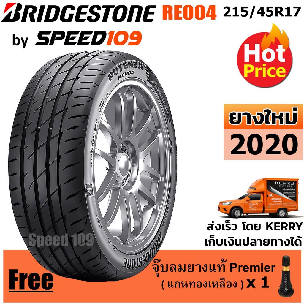 BRIDGESTONE ยางรถยนต์ ขอบ 17 ขนาด 215/45R17 รุ่น Potenza Adrenalin RE004 - 1 เส้น (ปี 2019)