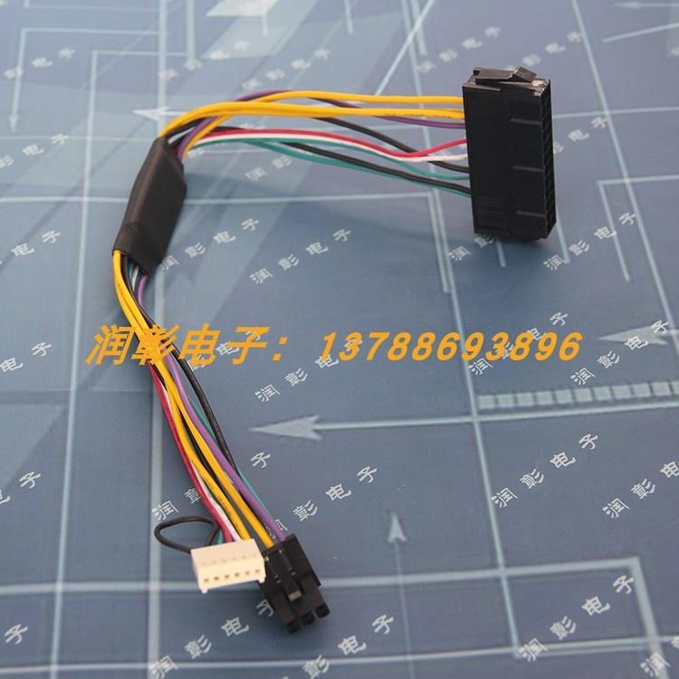 HP 600-g1-atx-24 เข็มหมุน 6p อะแดปเตอร์ในระบบโดยไม่ต้องกด F1