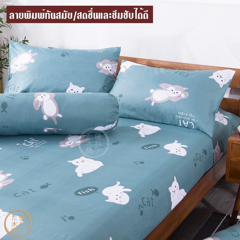 ที่นอน topper❧ผ้าปูที่นอน ผ้าปูที่นอน6ฟุต 5ฟุต 3.5ฟุต ชุดผ้าปูที่นอน หมอน ชุดเครื่องนอน  ปลอกหมอน ชุด5ชิ้น ชุด3ชิ้น ชุด2