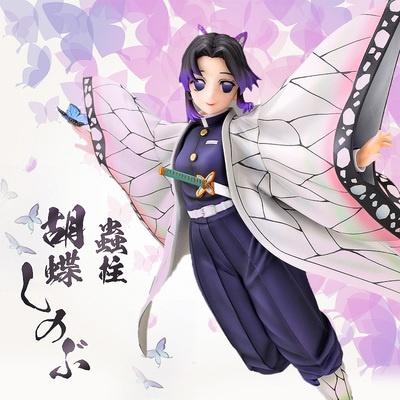 20cm Anime Demon Slayer Kochou Shinobu Anime Action Figure Kochou Shinobu Figure PVC Model Doll