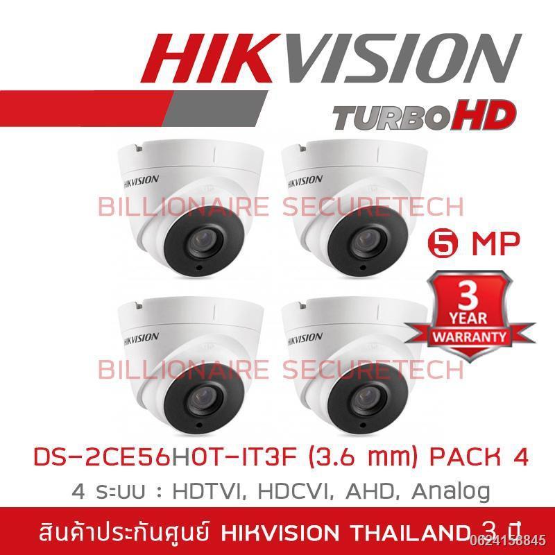 【สินค้าเฉพาะจุด】☋♧HIKVISION 4IN1 CAMERA ---5 MP--- DS-2CE56H0T-IT3F (3.6mm) 4 ระบบ PACK 4