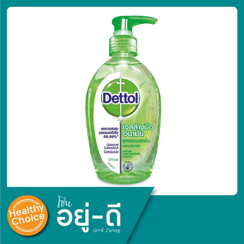 Dettol เดทตอล เจลล้างมือสูตรหอมสดชื่น 200 มล.เจลอาบน้ำ