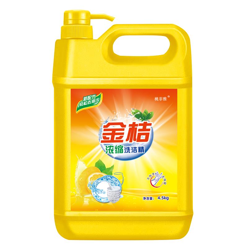 ▲Kumquat9ปอนด์ผงซักฟอกถังขนาดใหญ่ผงซักฟอกจานเชิงพาณิชย์ล้างจานล้างไขมันฟอสฟอรัสไม่เจ็บมือ10พิเศษสุด■
