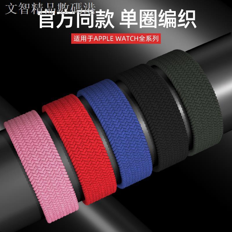 สายนาฬิกาข้อมือไนล่อนแบบยืดหยุ่นสําหรับ Applewatch Applewatch 6 / 5 / 4 / 3 Generation sTUV