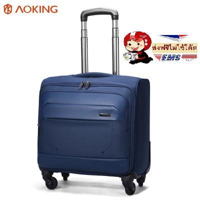 """กระเป๋าเดินทางล้อลาก 16"""" Aoking กระเป๋าใส่โน๊ตบุ๊ค เอกสาร 4ล้อสีน้ำเงินหมุนรอบ 360องศา พร้อมส่ง>ส่งฟรีไม่ต้องใช้โค้ด"""