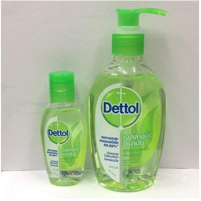 เจลล้างมืออนามัย Dettol ขนาด 50 มล. และ 200มล.