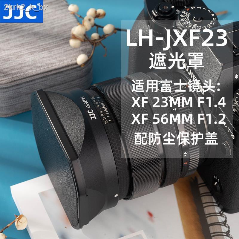เลนส์ฮูด▧✼✿ฮูดเลนส์ JJC เหมาะสำหรับเลนส์ Fuji XF23mmF1.4 XF56F1.2R APD โฟกัสคงที่ XT30 XH1 XT4 X-T4 Camera 62mm