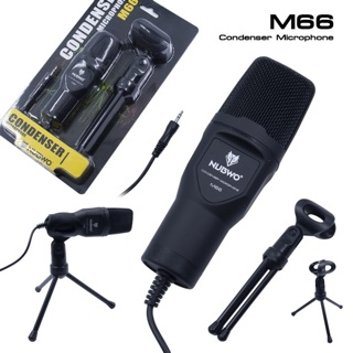 Nubwo M-66 condenser microphone