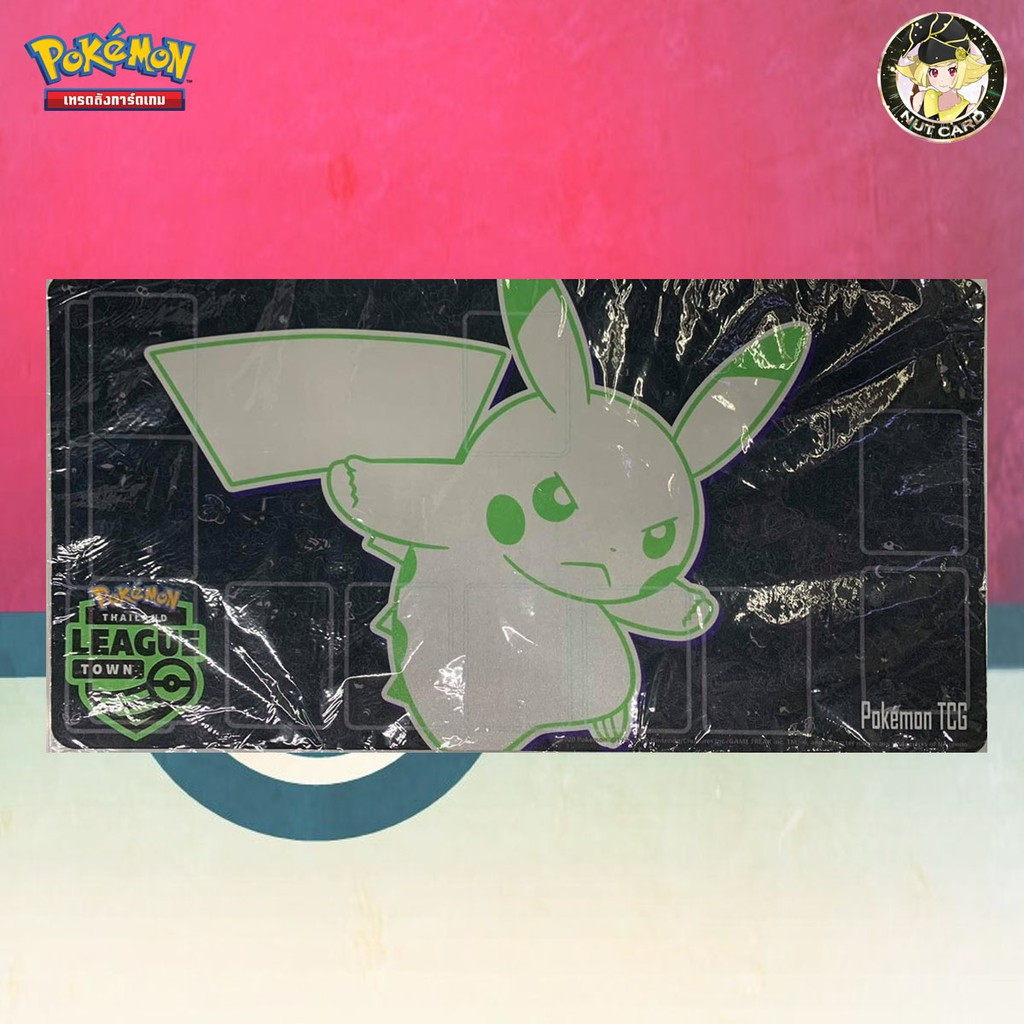 [Pokemon] Pokemon TCG Thailand Town League Playmat