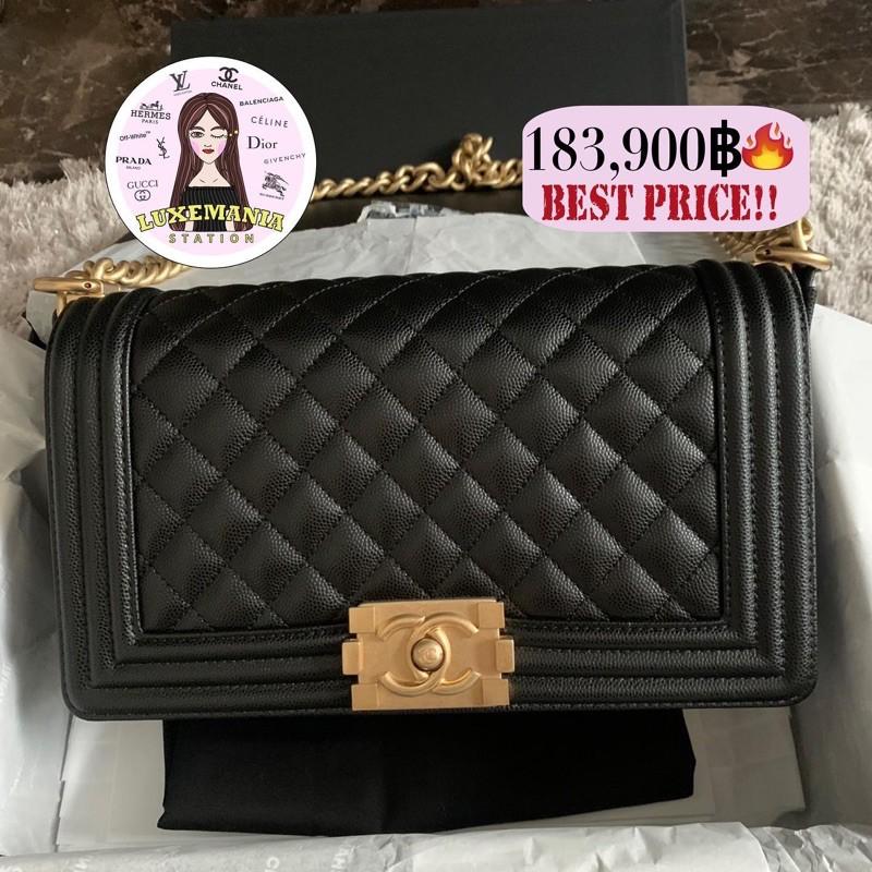 """👜: New!! Chanel Boy 10"""" Bag"""