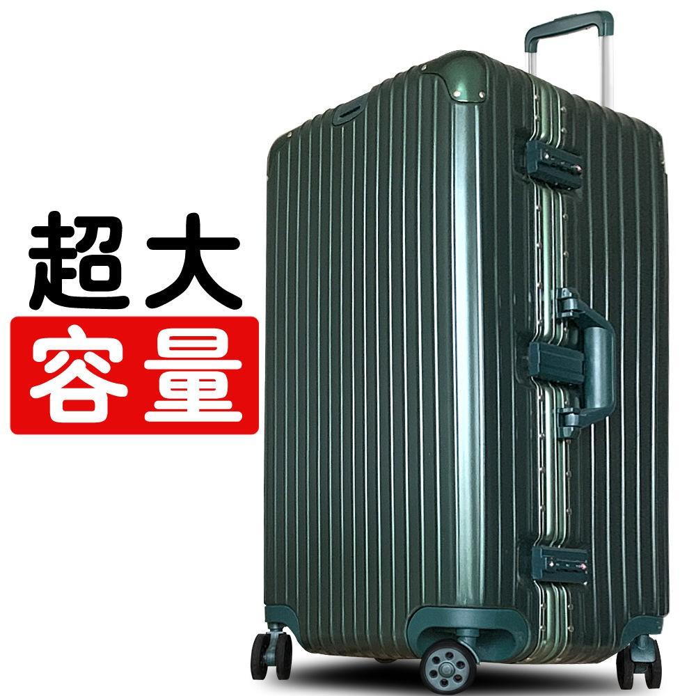 กระเป๋าเดินทางขนาดใหญ่ 32 นิ้ว 24 นิ้ว