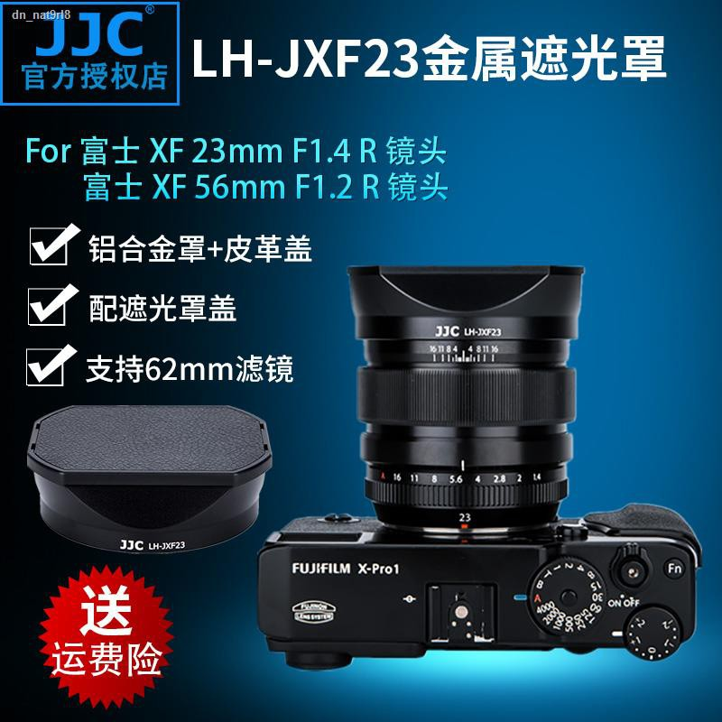 ฮูดกล้อง♂✌JJC Fuji LH-XF23 ฮูดโลหะพร้อมฝาครอบป้องกัน XF 23mm f1.4 R 56mm f1.2 อุปกรณ์เสริมเลนส์