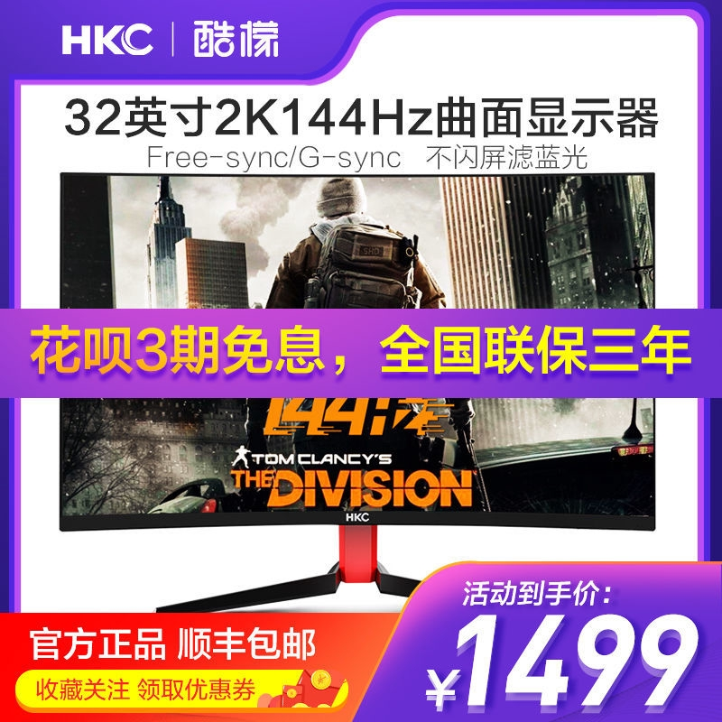 HKC/HKC