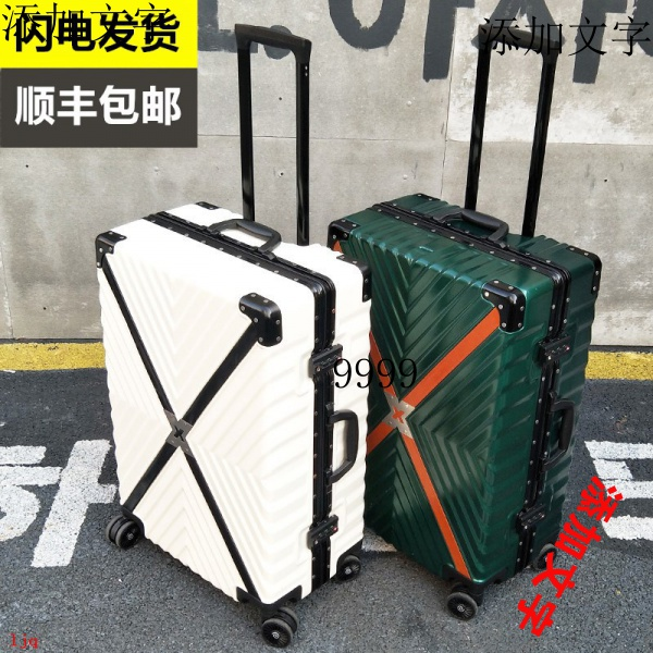 กระเป๋าเดินทางล้อลากอลูมิเนียมขนาด 24 นิ้ว 26 นิ้ว
