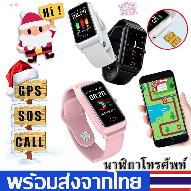▽▥Smart watch นาฬิกาโทรศัพท์ Bluetooth GPS Waterproof IP66 สายรัดข้อมือ fitness รองรับภาษาไทย PK Apple Watch/Huawei Wa