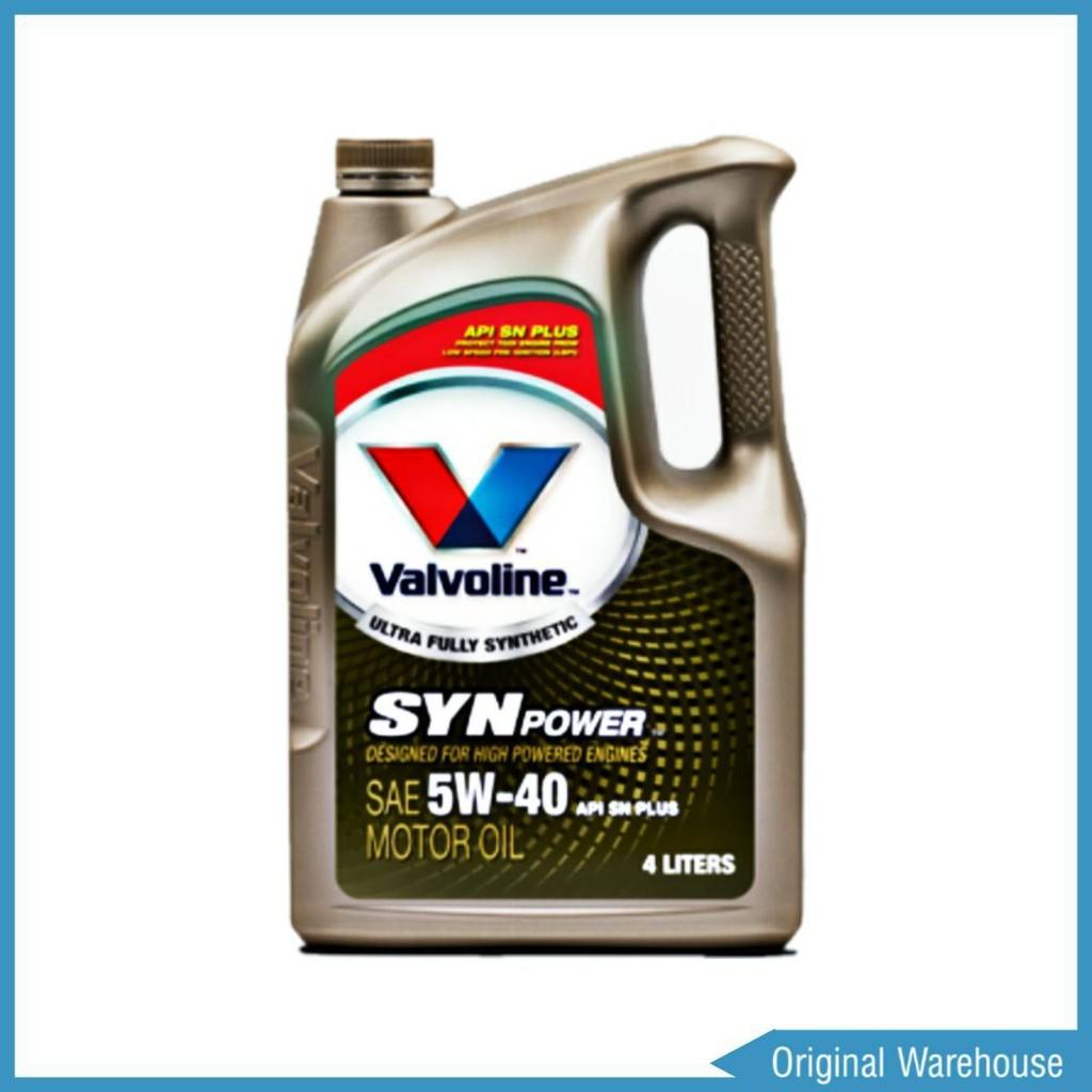 Valvoline SYN POWER 5W-40 4ลิตร วาโวลีน ซินพาวเวอร์ น้ำมันเครื่องยนต์เบนซิน สังเคราะห์แท้ 100%