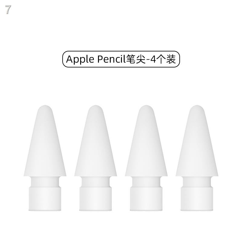 ✸❒[ของแท้] Apple applepencil nibs pencil generation two ipad ipencil2 capacitor pen 1 stylus spare replacement accessor