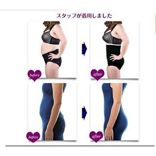 Japan Munafie High Waist Underwear Body Shaper Tummy Control slimming panties