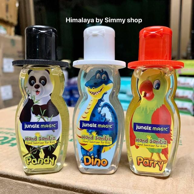 เจลล้างมือเด็ก นำเข้า แอลกอฮอล์96% กลิ่นผลไม้ 50ml