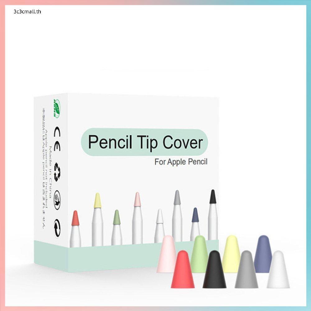 ✨ส่วนลดใหญ่✨Silicone Pen Tip Protective Cover For Apple Pencil 1/2 Simple Installation
