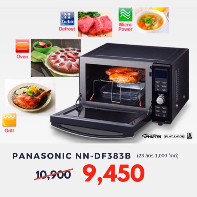 Microwave Panasonic NN-DF383B