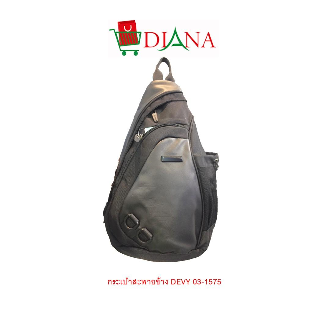 กระเป๋าสะพายDevy รุ่น 03-1575 สีดำ ทักแชทก่อนสั่งซื้อ