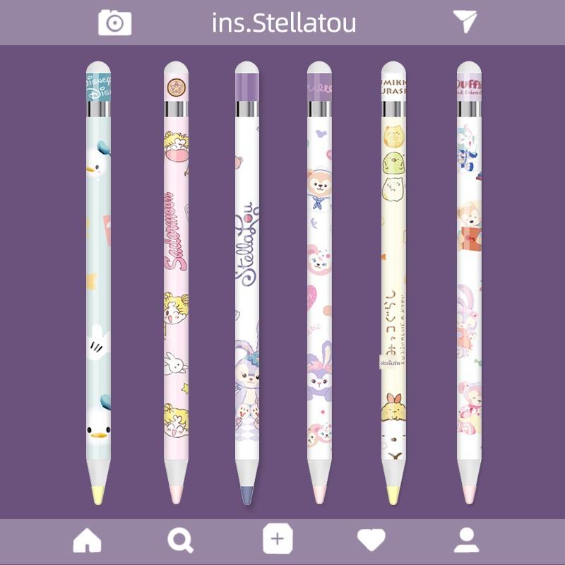 เปลือก ipad๑▤Xingdailu Apple Pencil Sticker 1st และ 2nd Generation iPad Stylus Film Anti-slip Nib Cover Color