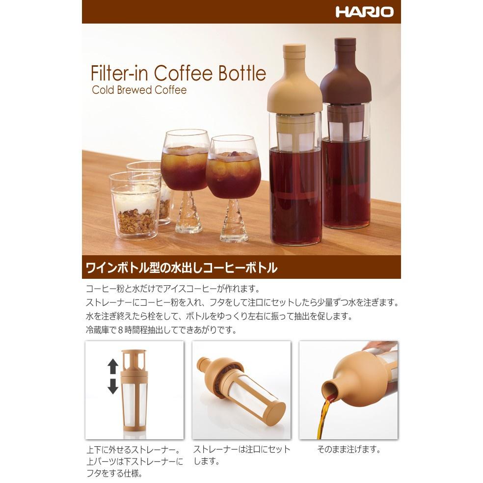 ❗️✱(พร้อมส่ง แท้JP)Hario cold brew bottle เครื่องทำกาแฟสกัดเย็น ขวดกาแฟสกัดเย็น เครื่องกาแฟสกัดเย็น  ขวดทำกาแฟสกัดเย็น