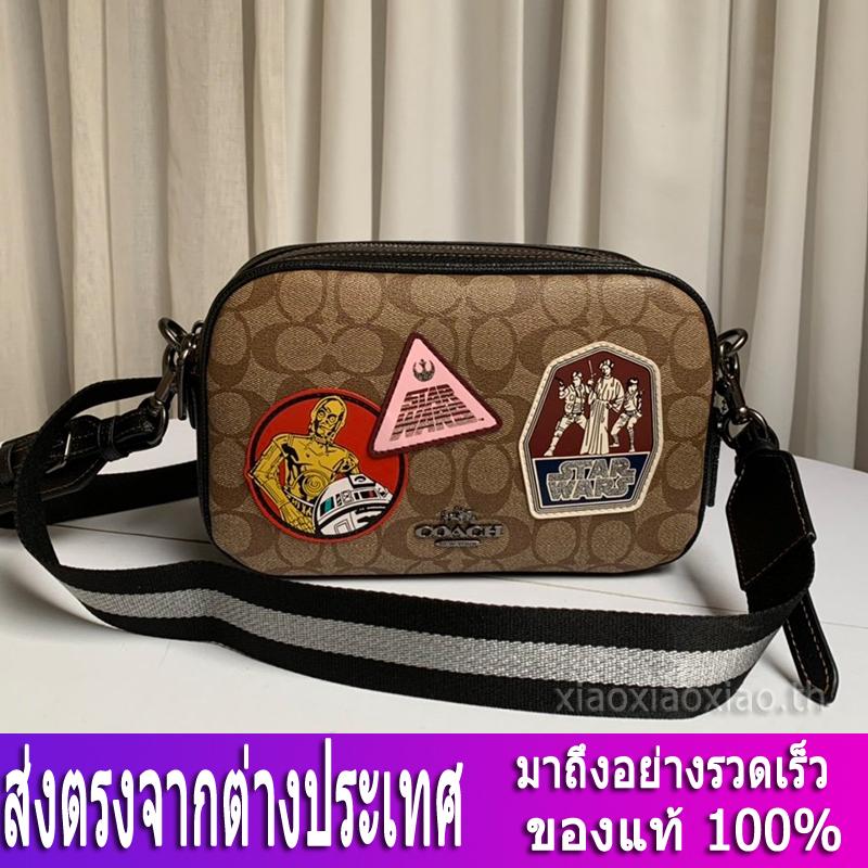 กระเป๋า Coach แท้ F88010 กระเป๋าสะพาย / กระเป๋าสะพายข้างผู้ชายและผู้หญิง / crossbody bag / กระเป๋ากล้อง
