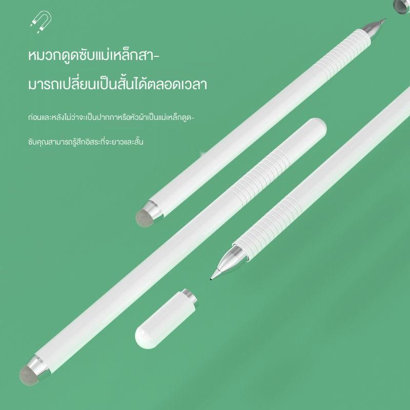 applepencil applepencil 2 ปากกาทัชสกรีน android สไตลัสb ●◊✾ปากกาทัชสกรีน ipad โทรศัพท์มือถือแท็บเล็ตแอปเปิ้ลเขียนด้วย