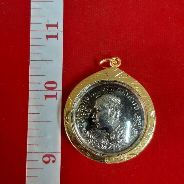 พระเหรียญ เลี่ยมตลับทองไมครอน โทนสีเงิน