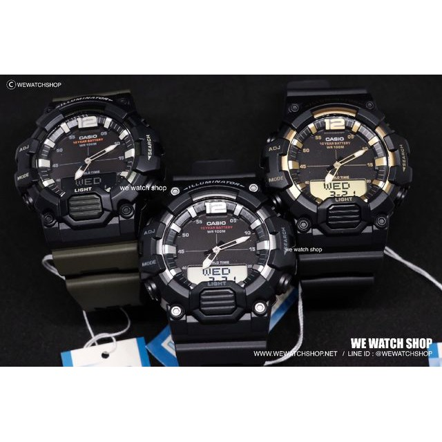 Casio แท้ 💯% นาฬิกาข้อมือชาย รุ่น HDC-700-9AVDF  มีใบรับประกัน