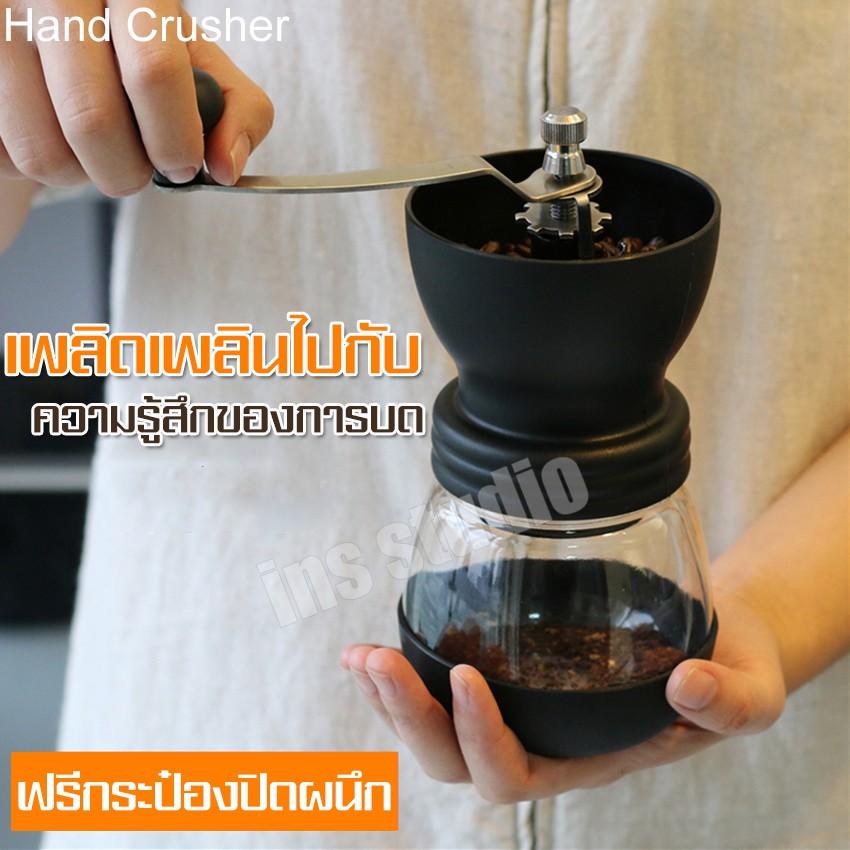 Coffee Grinder แบบมือหมุน บดยา บดเครื่องเทศ เครื่องเตรียมเมล็ดกาแฟ เครื่องบดกาแฟวินเทจ เครื่องทำกาแฟ บดสมุนไพร