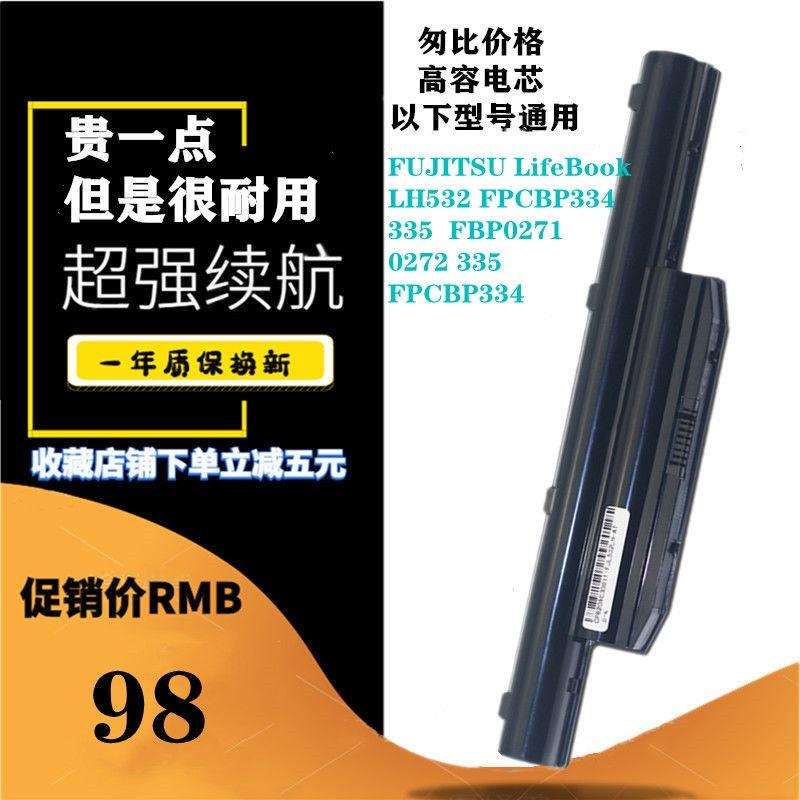 tablet❅Fujitsu FUJITSU LifeBook LH532 FPCBP334 335 แบตเตอรี่โน้ตบุ๊ก FMVNBP216