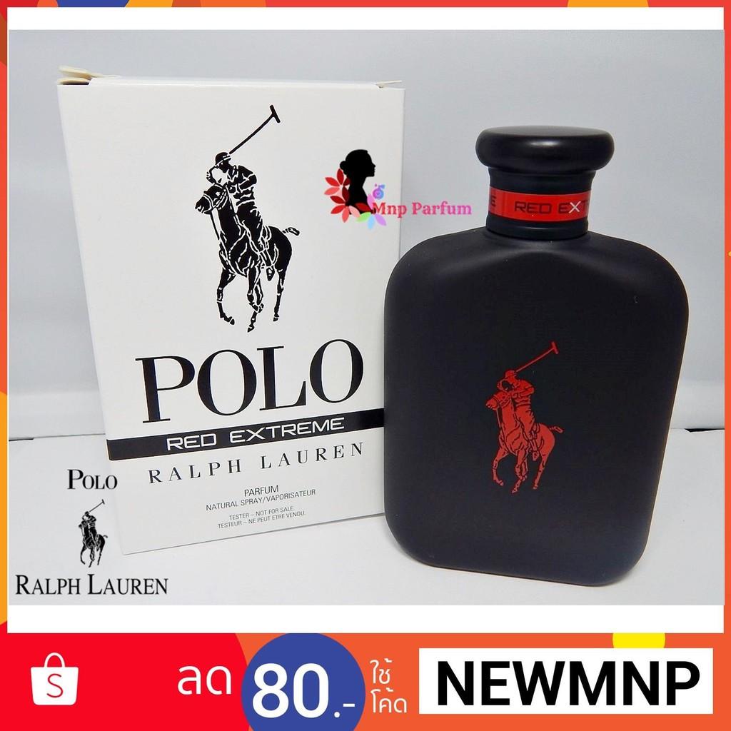 125 Mltester Box Ralph Parfum Polo Zuitopkx De Lauren Red Extreme Eau bYyv67fg