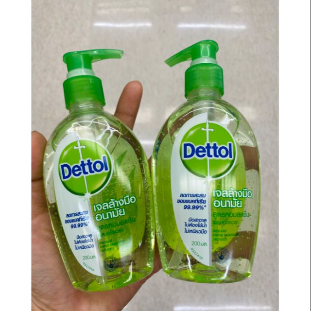 Dettolเจลล้างมืออนามัยแบบไม่ต้องล้างออก ขนาด 200 ml (สินค้าพร้อมส่ง)