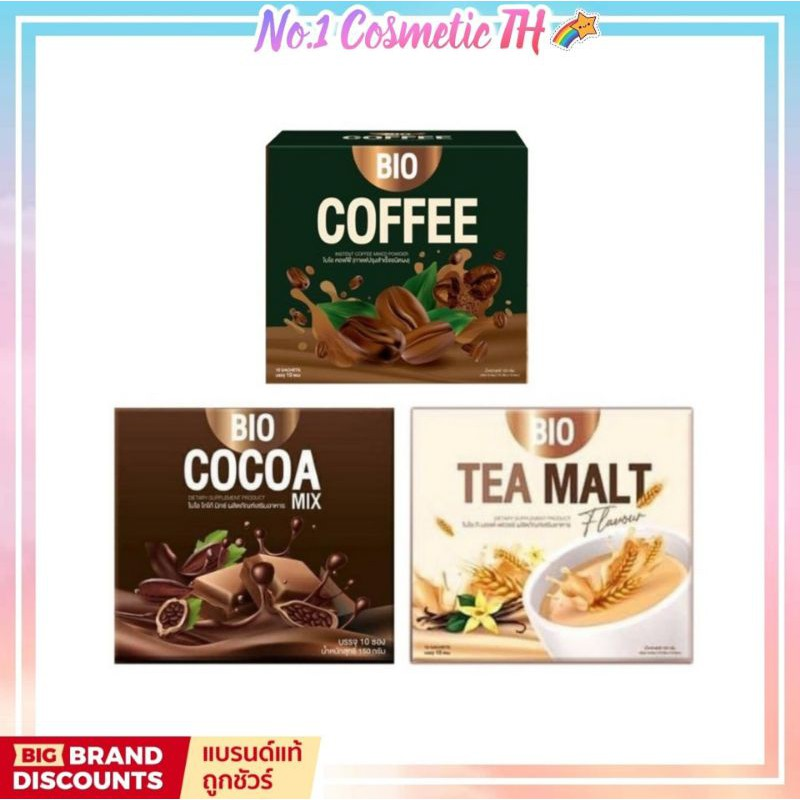 🔥Sale🔥ของแท้💯% Bio Cocoa Bio coffee Bio tea malt ไบโอโกโก้ ไบโอคอฟฟี่ มอลต์ มิกซ์