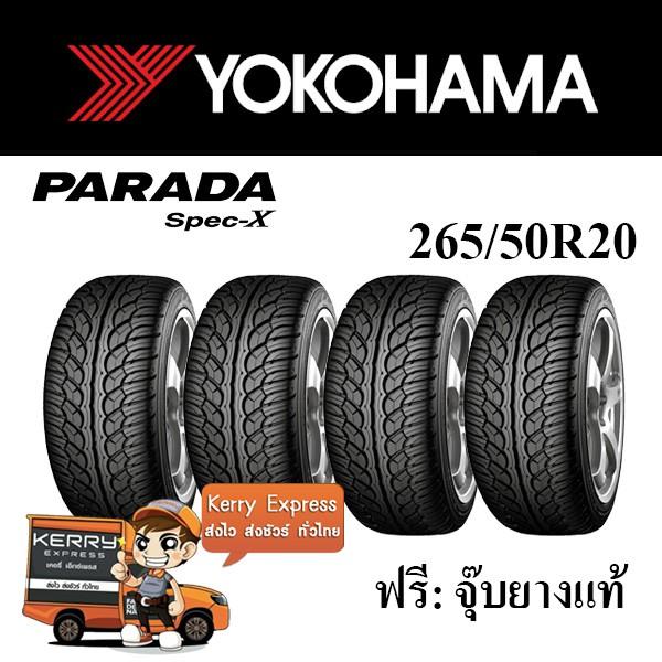 265/50R20 Yokohama Parada PA02 (แถมฟรีจุ๊บยางแท้)