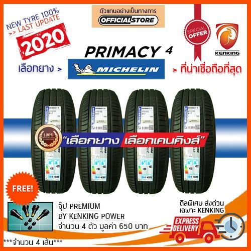 ผ่อน 0%  215/50 R17 Michelin Primacy 4 ยางใหท่ปี 2020✨( 4 เส้น) ยางขอบ17 Free!! จุ๊ป Kenking Power 650฿
