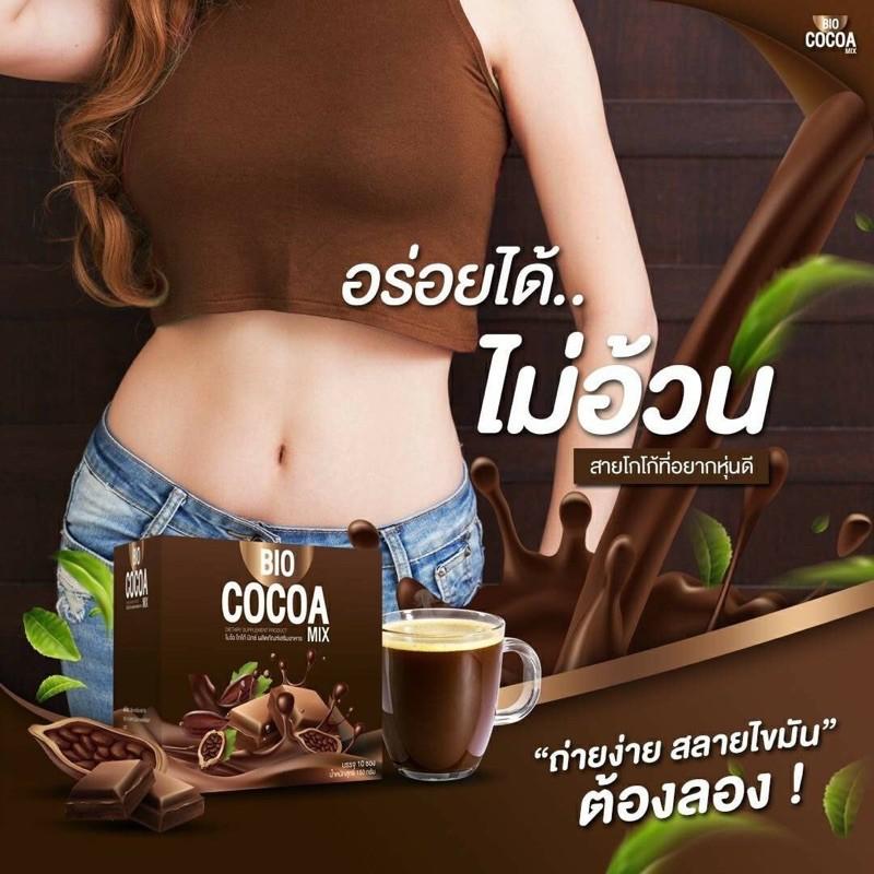 😋 ไบโอโกโก้มิกซ์ Bio Cocoa Mix By Khunchan ของเเท้ 100% 😋