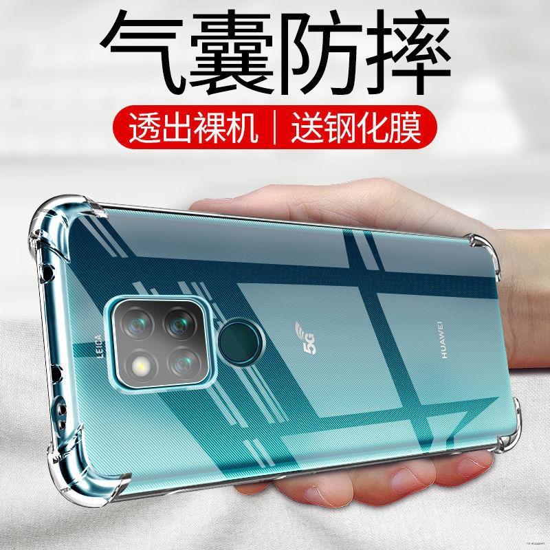 ยางยืดออกกําลังกาย✴✁(มือถือ ฟิล์มนิรภัย)  เคสโทรศัพท์มือถือใส Huawei mate20 ถุงลมนิรภัยป้องกันการตก mate20pro รวมทุกอย่