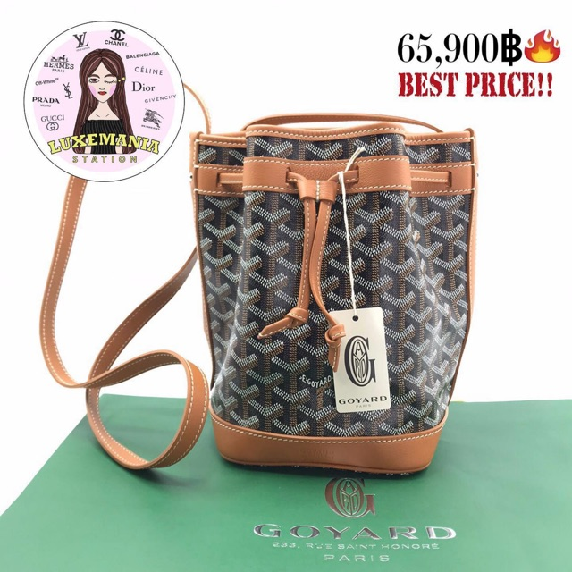 : New!! Goyard Petite Flot Bucket Bag Brown