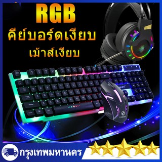 RGB wireless Colorful LED Illuminated Backlit USB Wired PC Rainbo Set Gamer Gaming Mouse and Keyboard Kit Home Office