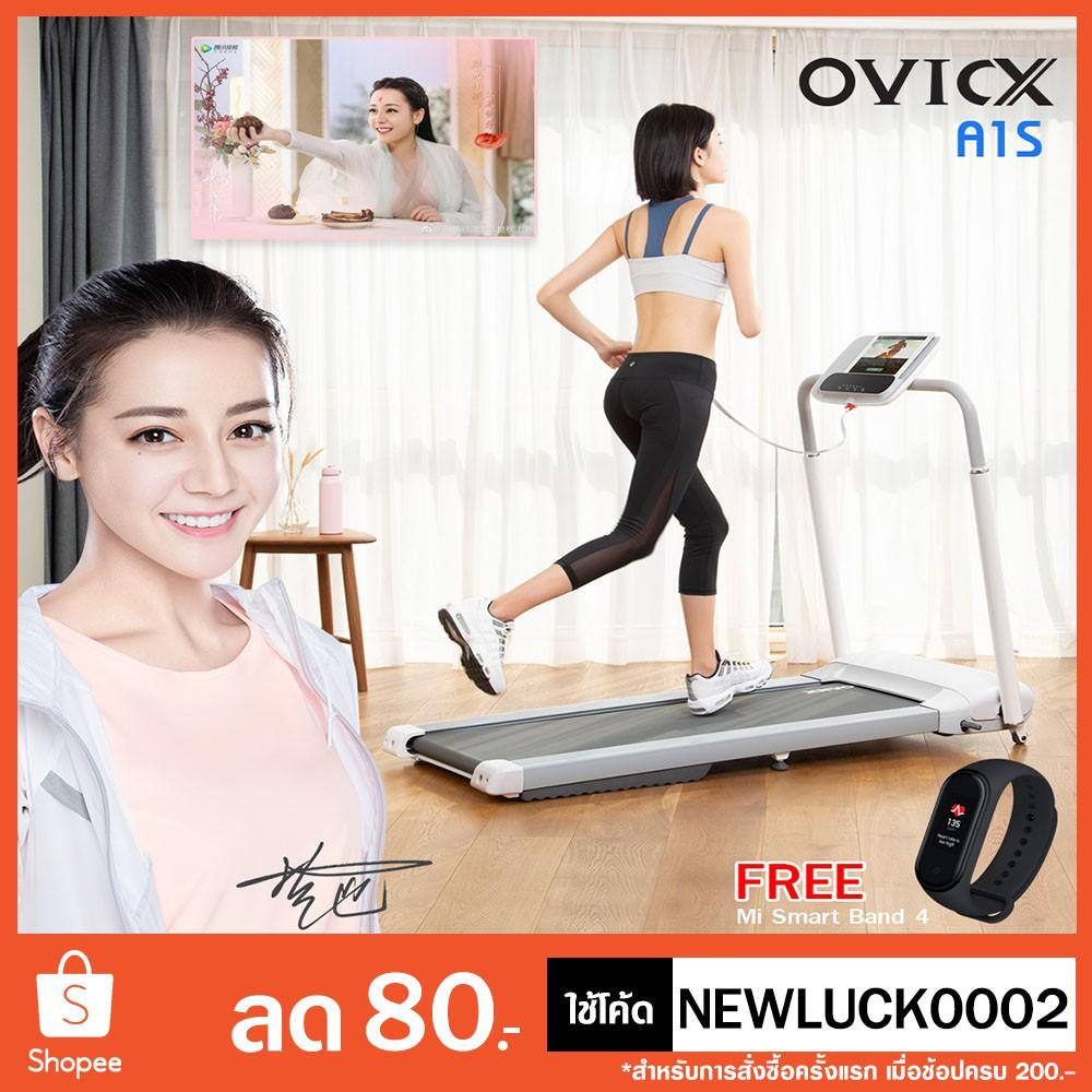 แถมฟรี xiaomi Mi Band4 OVICX ลู่วิ่งไฟฟ้า ลู่วิ่ง ดีไซน์หรู ไม่ต้องประกอบเหมาะสำหรับคุณผู้หญิง มอเตอร์ 2.0แรงม้า รุ่นA1S